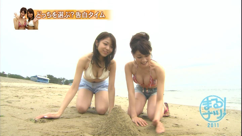 TV番組でのデカパイ (6)