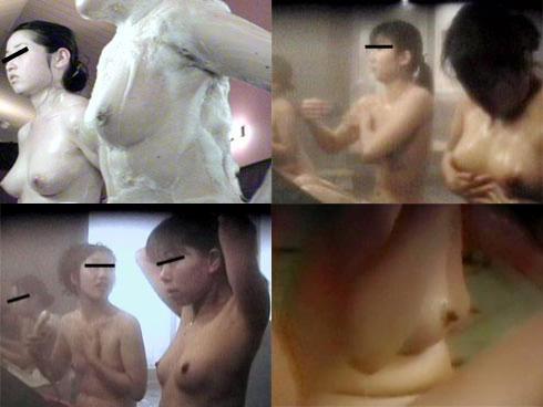 風呂に入って裸で寛ぐ娘 (11)