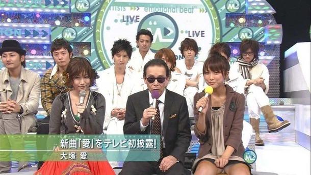 TVで流れたスケベな出来事 (7)