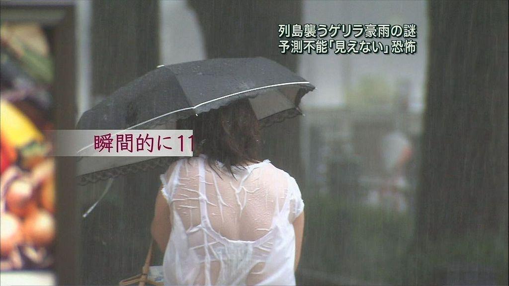 TVで流れたスケベな出来事 (8)