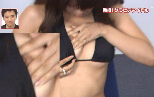 TVで放送された乳房 (16)