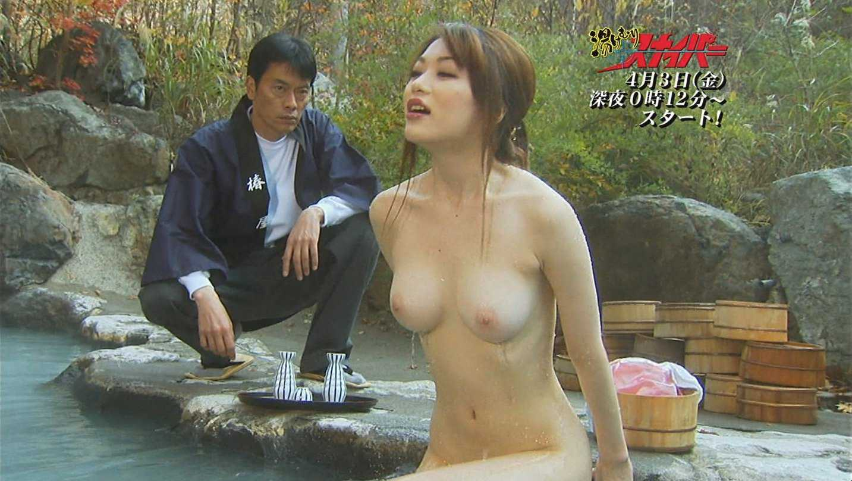 TVでモロ出しになった乳房 (13)