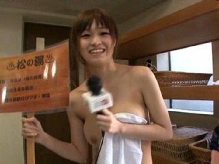 TVで映った乳房がエロい (17)