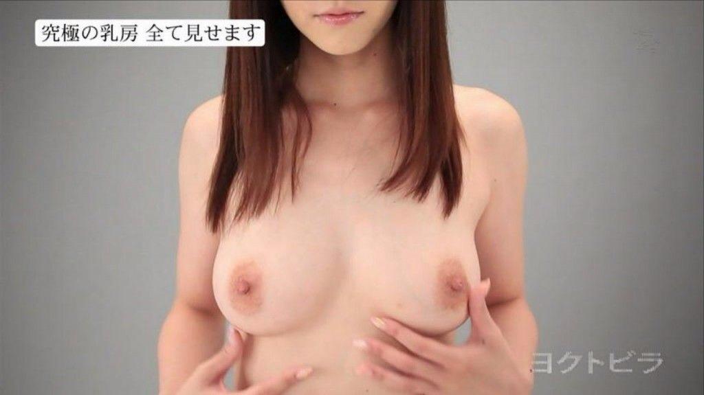 TVで映った乳房がエロい (6)
