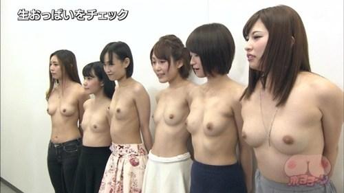 TVで映った乳房がエロい (19)