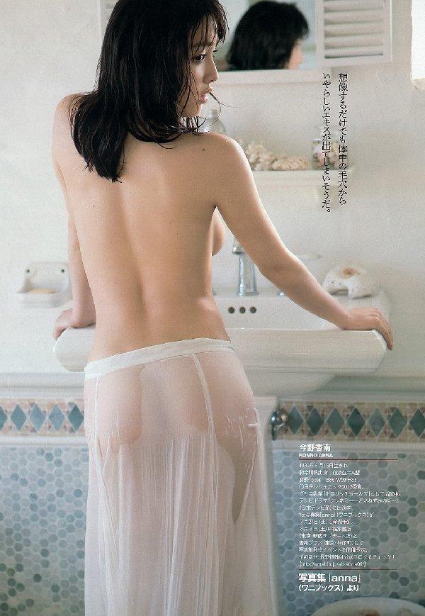限界まで脱いで裸を披露する、今野杏南 (14)