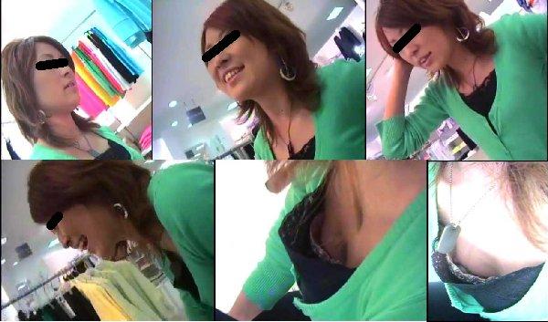 乳頭までもが見えている胸チラのハプニング (12)