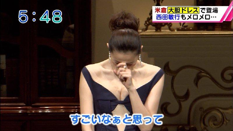 TV番組での谷間チラ見えハプニング (8)