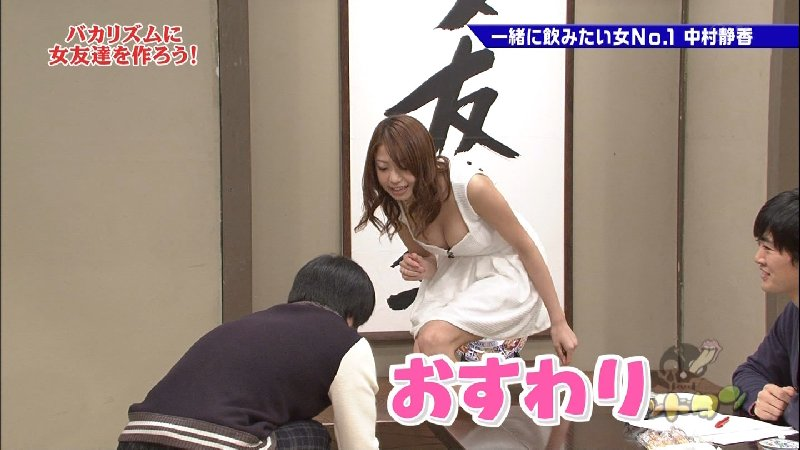TV番組での谷間チラ見えハプニング (11)