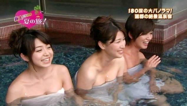 女優やグラドルが露天風呂に入っているセクシー場面 (3)