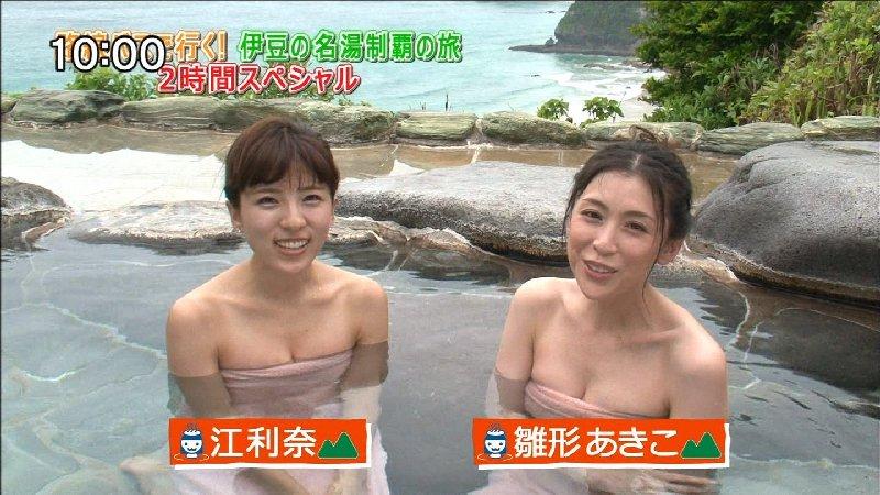 女優やグラドルが露天風呂に入っているセクシー場面 (12)
