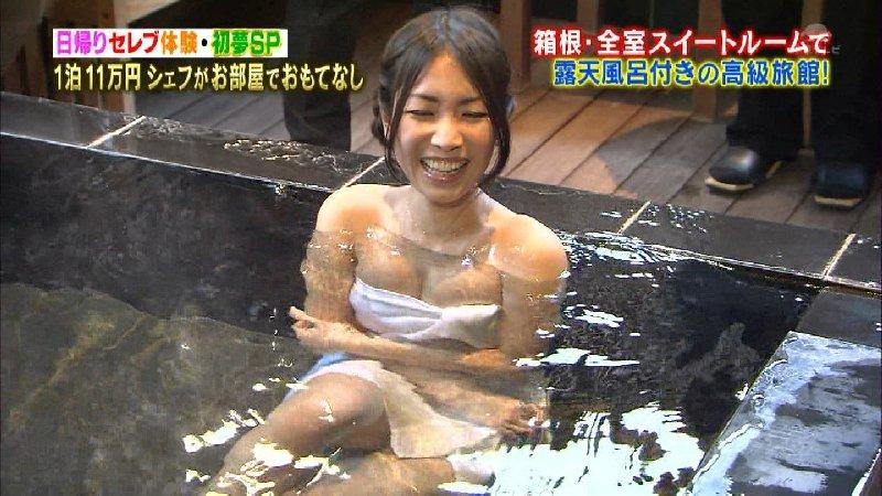 女優やグラドルが露天風呂に入っているセクシー場面 (14)