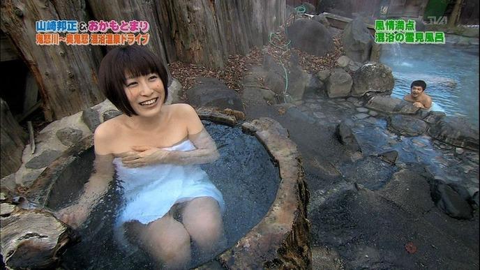 女優やグラドルが露天風呂に入っているセクシー場面 (7)