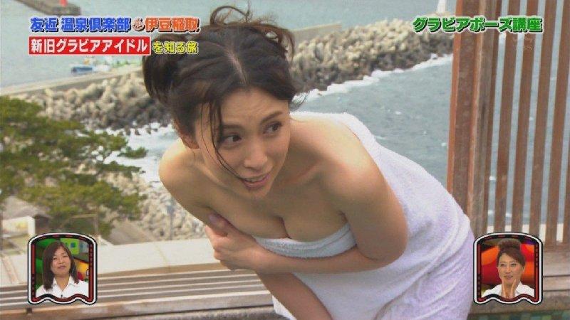 温泉や風呂に入るアイドルや女優がセクシー (18)