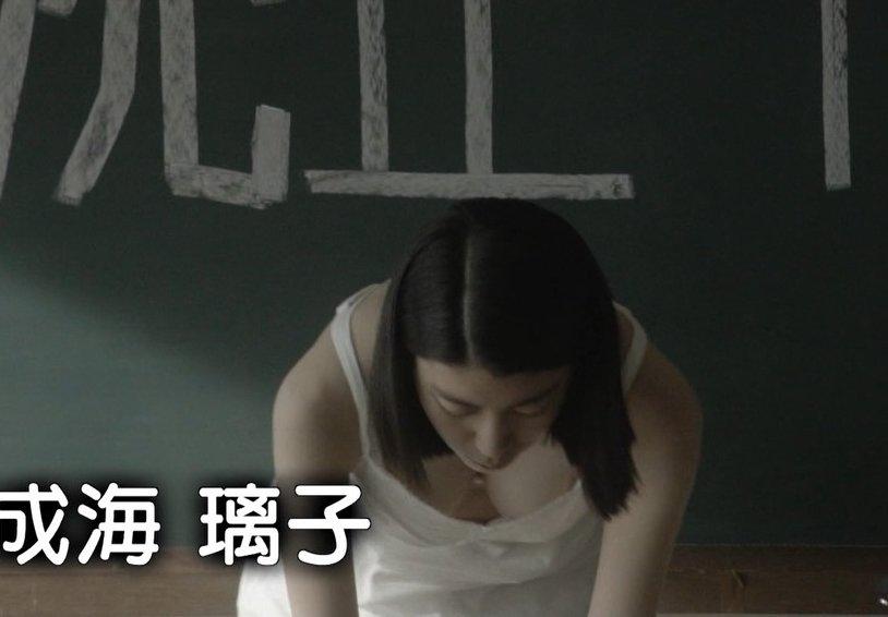 女優やアイドルがTV放送で見せたオッパイ (15)