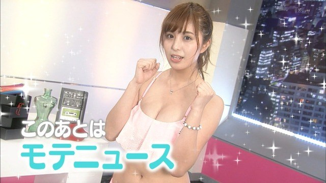 女優やアイドルがTV放送で見せたオッパイ (11)
