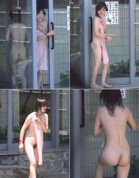 露天風呂に入浴中の女の子 (10)