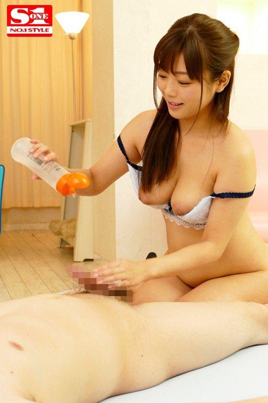 ムッチリ童顔の女の子が乳房を揺らしてSEX、羽咲みはる (16)