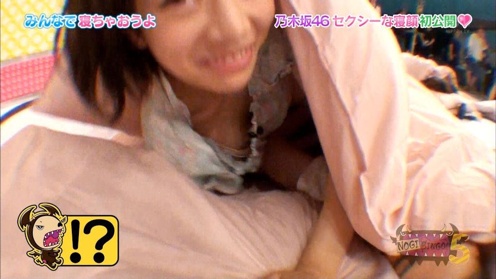 不覚にも乳房を見せてしまったタレントさん (3)