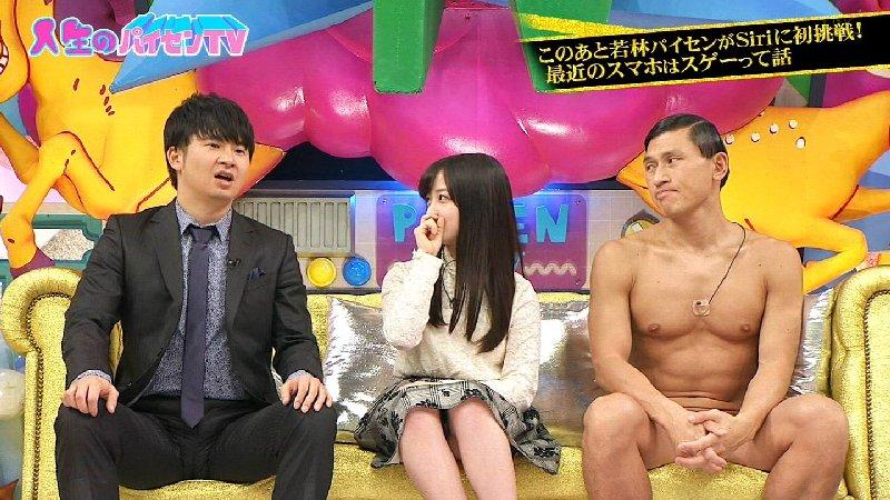 TV番組で下着がチラ見えしてしまったシーン (11)