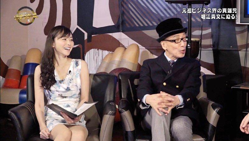 TV番組で下着がチラ見えしてしまったシーン (2)