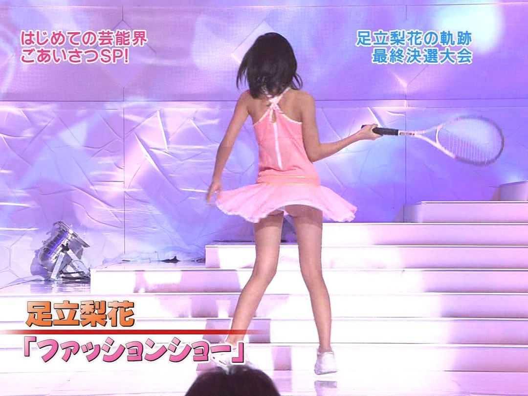TVでアイドルの下着が見えた (10)