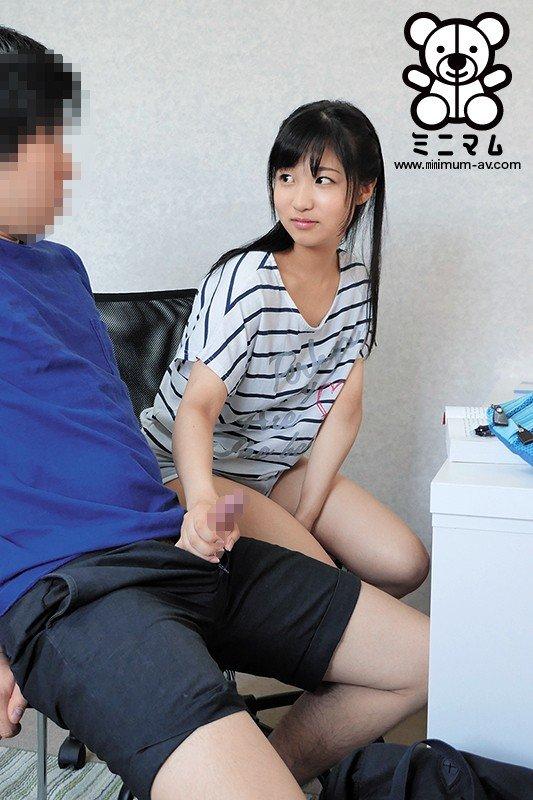 小さな体で激しくSEX、栄川乃亜 (6)