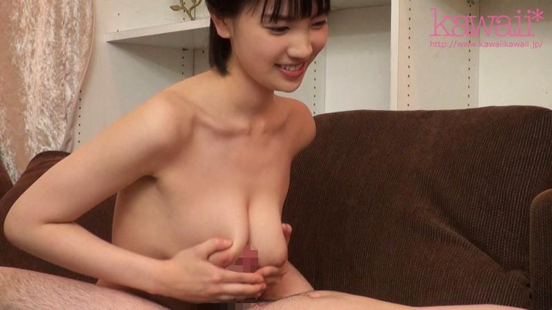 キュートでエロいハードSEX、鈴木心春 (10)