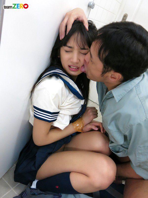 綺麗な顔してスケベなSEX、辻本杏 (8)