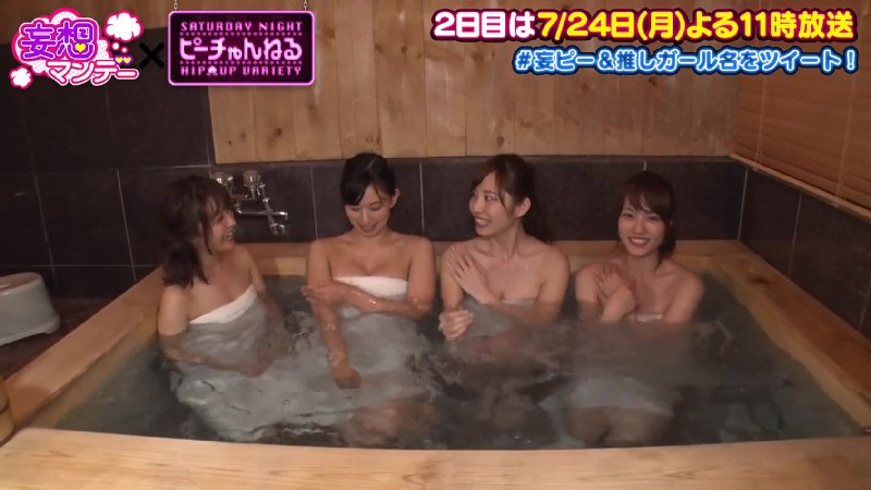 露天風呂にバスタオル姿で入浴 (15)