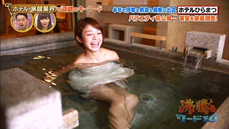 露天風呂にバスタオル姿で入浴 (20)