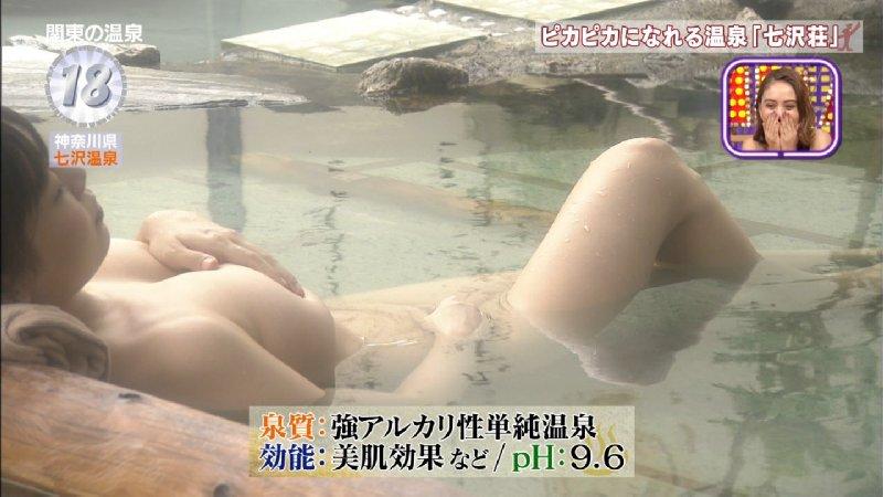 露天風呂にバスタオル姿で入浴 (14)