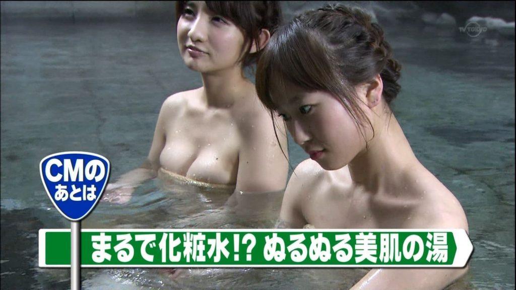 芸能人が温泉に入る場面をキャプチャ (16)