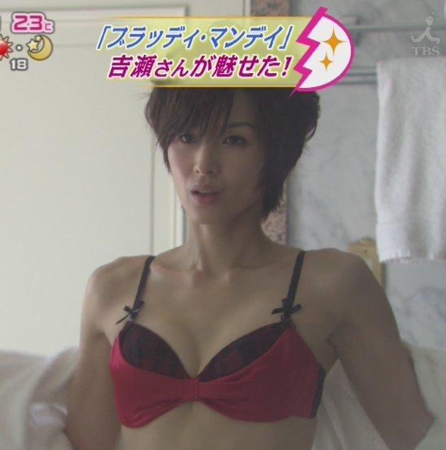 色っぽい下着姿を披露する女優やモデル (18)