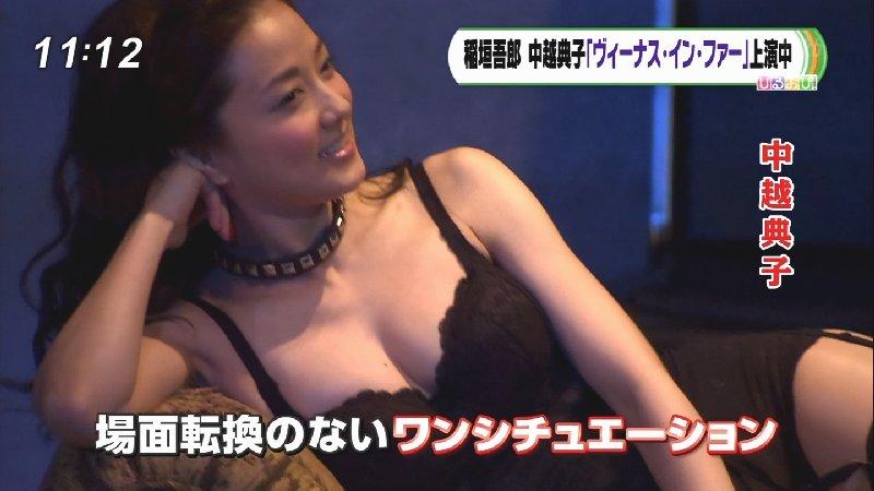 TVで放送されたオッパイの谷間 (2)