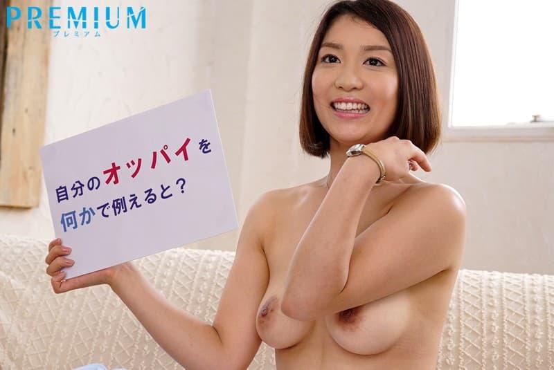 清潔感のある美女が淫乱なSEX、濱松愛季 (3)