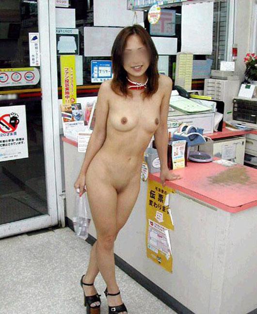 満面の笑顔で野外露出しちゃう素人さん (18)