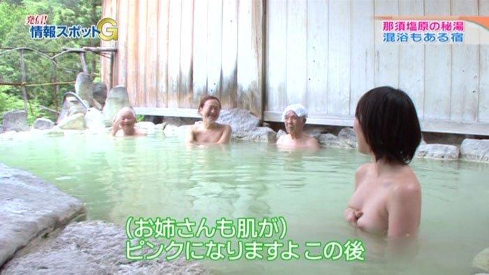 芸能人などがTVでポロリしちゃった瞬間 (16)