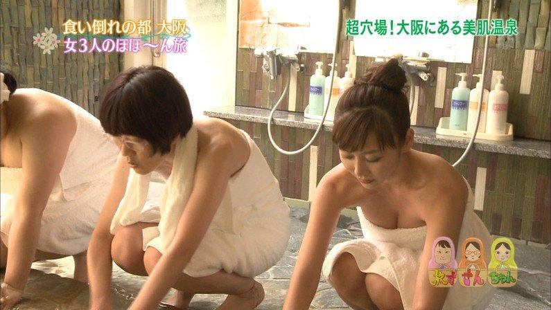 女優やアイドルが入浴するとオッパイ見えそう (6)