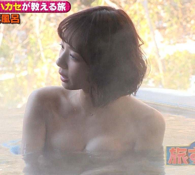 女優やアイドルが入浴するとオッパイ見えそう (17)