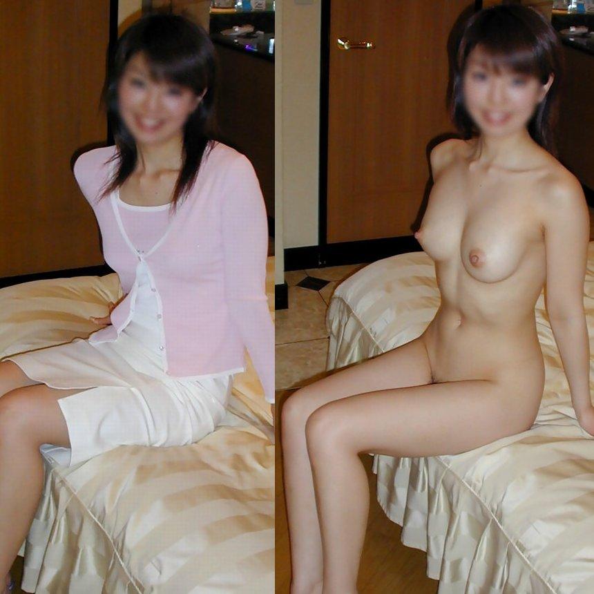 服を着た状態と全裸を見比べる (1)