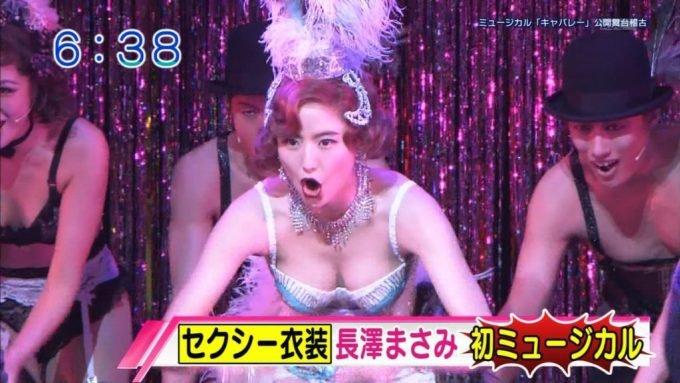アイドルや女優が胸チラしてるTV放送 (8)