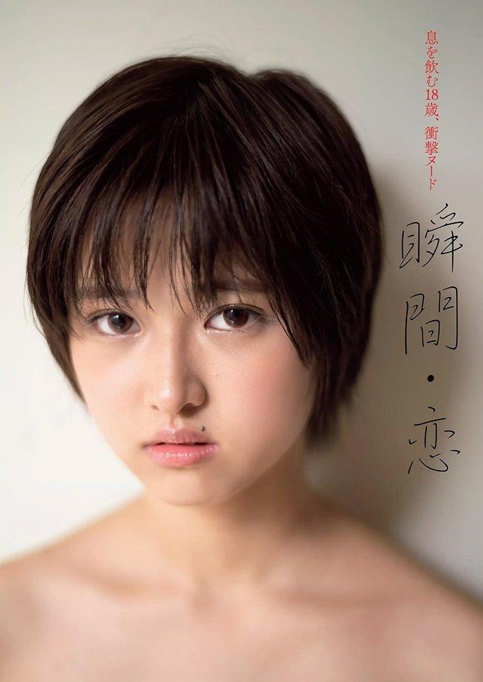 パイパン美少女の初々しいSEX、有季なお (2)
