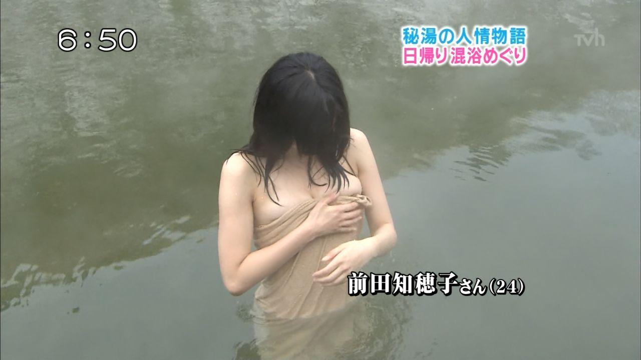 TVで胸の谷間や乳首が見えた瞬間 (6)