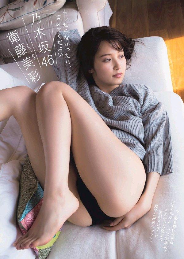 衛藤美彩1