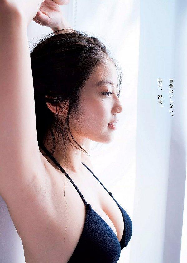 キュートでセクシーな福岡娘、今田美桜 (11)
