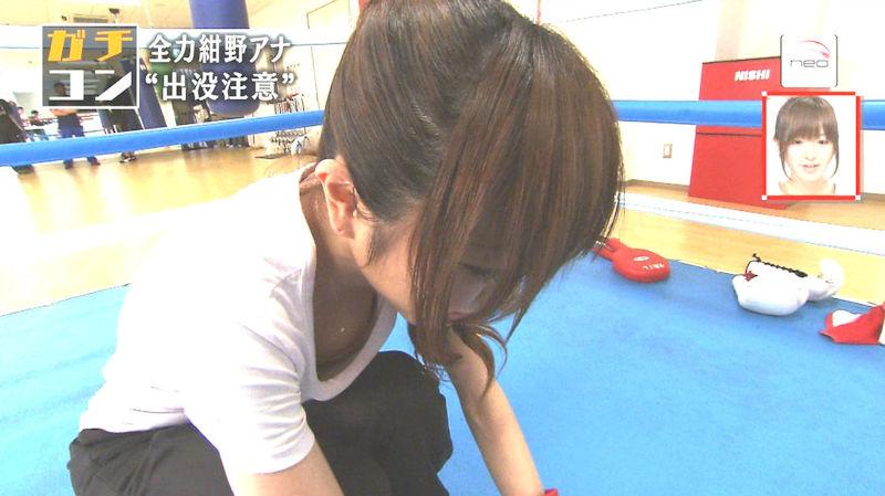 TVで胸チラが放送されたハプニング (8)