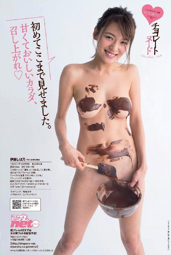 チョコを塗られた女の子 (4)