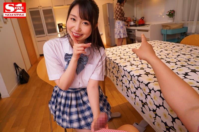 巨乳美少女の極上SEX、夢乃あいか (13)