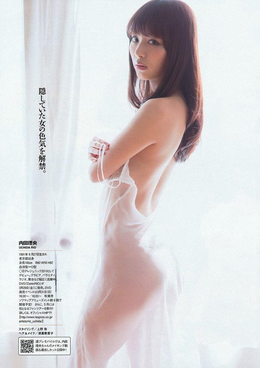 水着やセミヌードも披露する女優、内田理央 (20)